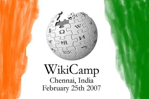 wikicamp picture